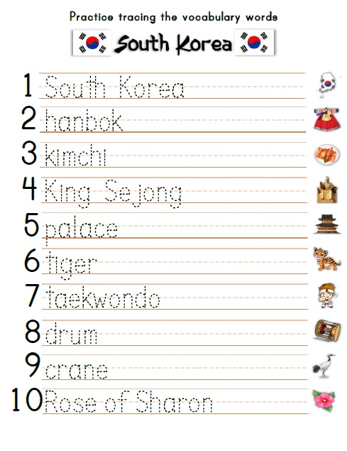 Korea Worksheets - Activities, Games, and Worksheets for kids